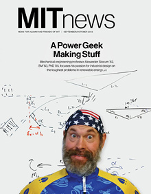 September/October MIT News cover