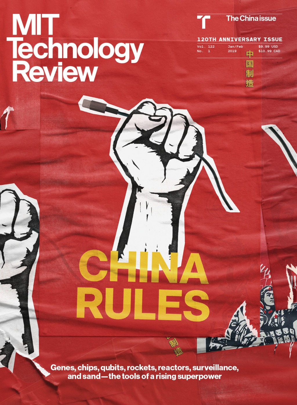 The China issue