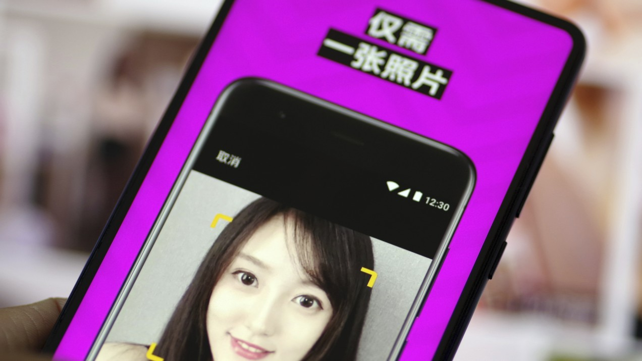 An image of the Chinese AI app ZAO