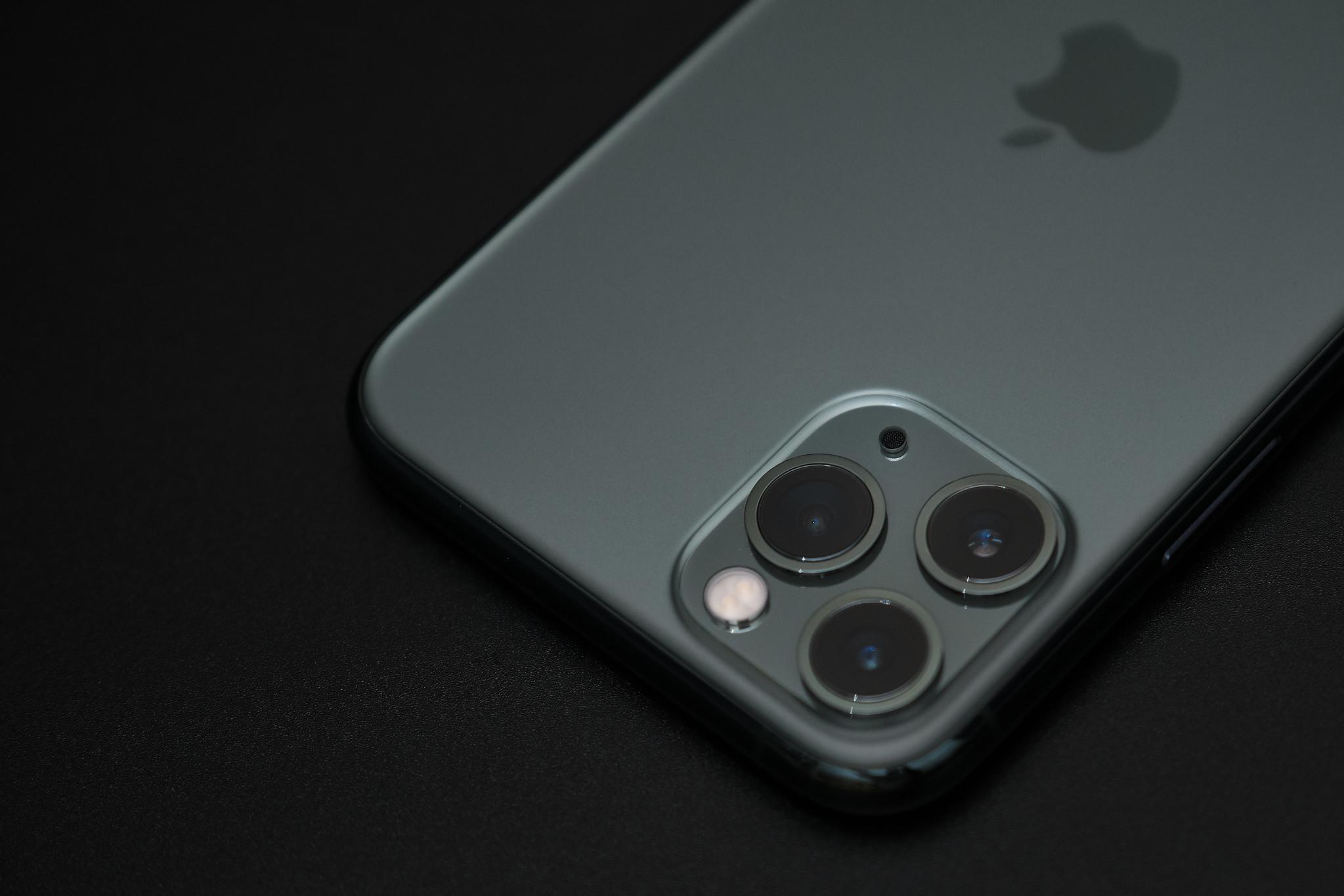 iPhone 11 Pro encryption
