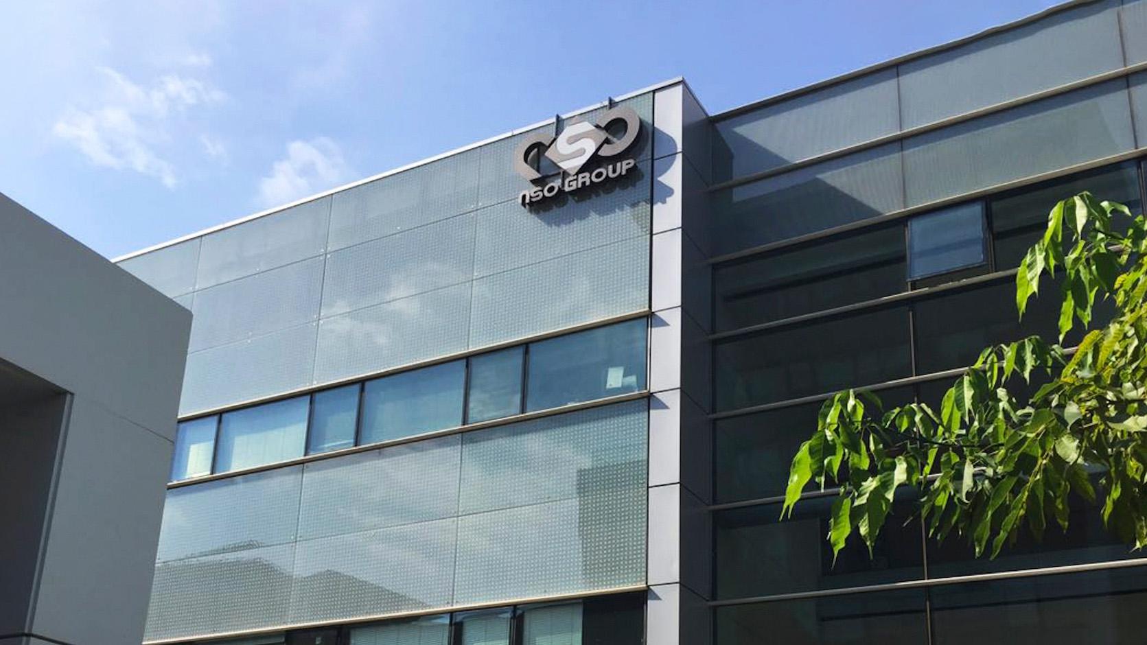 NSO headquarters