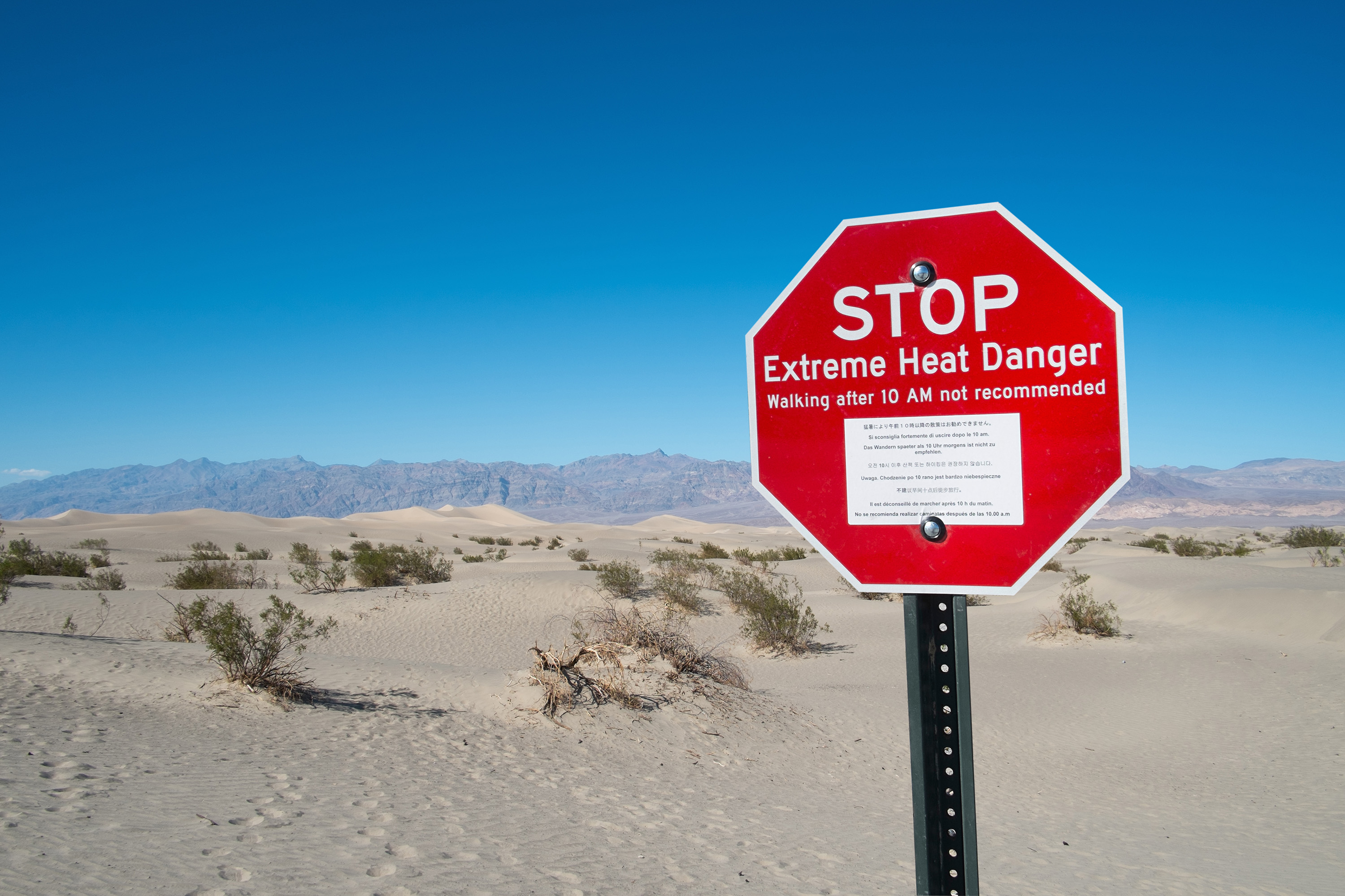 A caution sign in Death Valley.