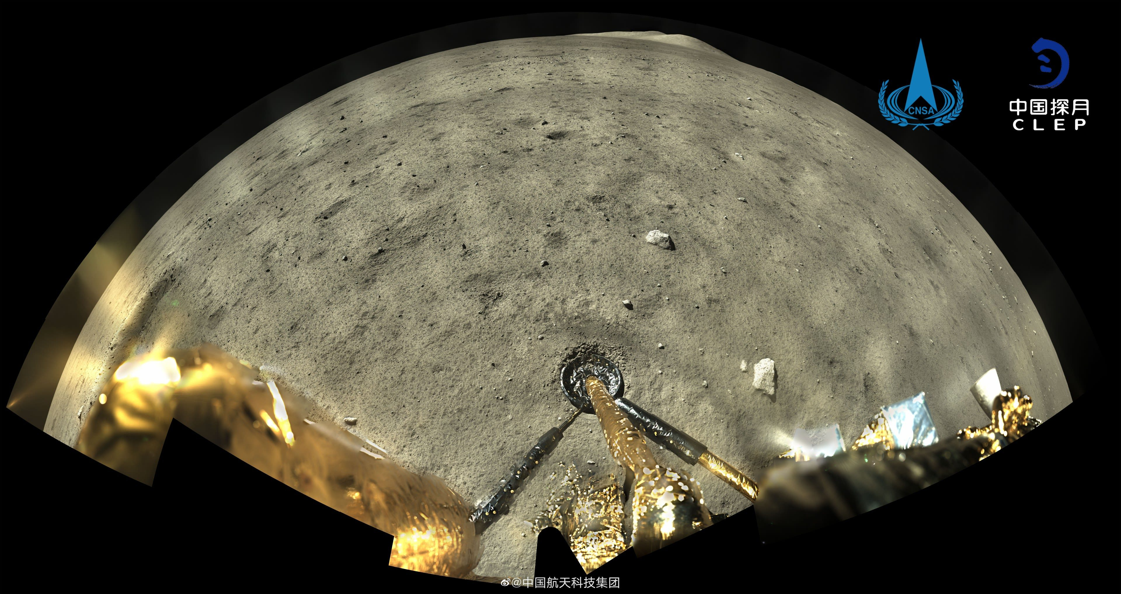 A view of the surface of the moon from the Chang'e 5 lander.