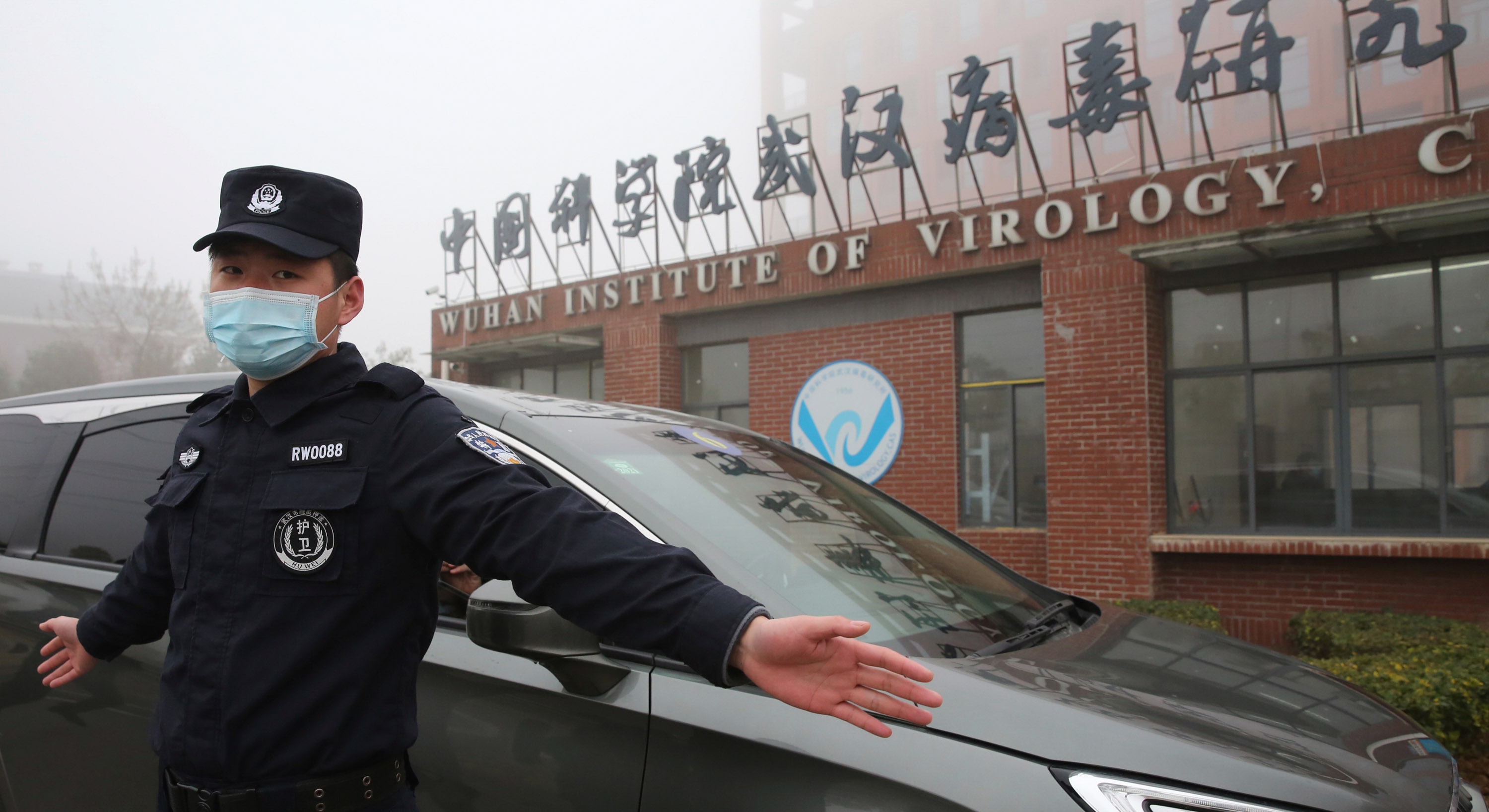 security at Wuhan Institute of Virology